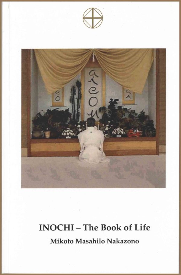 Front cover of Inochi- The Book of Life by M. M. Nakazono